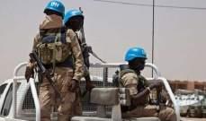 الأمم المتحدة تعلن عن ارتفاع عدد القتلى من جنودها في مالي إلى 10 قتلى