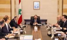 معلومات تلفزيون لبنان: شقير وزع دفتر الشروط الخاص بعقد إدارة الهاتف الخليوي على الوزراء