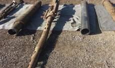 """""""سانا"""": العثور على أسلحة وذخائر بينها صواريخ أميركية في تلدهب بريف حمص"""