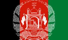 ثلاثة قتلى و19 مصابًا في انفجار مزدوج شرق أفغانستان