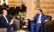 الحريري التقى الوزير السابق أشرف ريفي