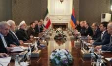 روحاني: إيران تطمح لتنمية العلاقات مع أرمينيا على الدوام