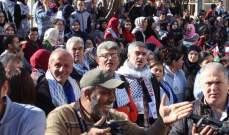 وقفة تضامنية في كفررمان رفضا لتهويد القدس