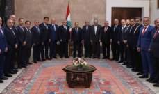 الرئيس عون استقبل وفداً من أعضاء مجلس ادارة جمعية الصناعيين اللبنانيين