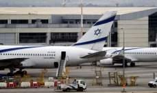 قناة إسرائيلية: رئيس الموساد زار الرياض بداية العام 2014