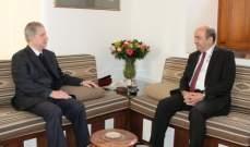 الجميل استقبل سفير تركيا وبحثا في الاوضاع في المنطقة
