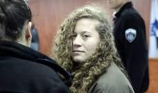 """عهد التميمي تعايد والدتها ناريمان في """"محكمة عوفر"""".. والإحتلال يحكم عليهما بالحبس 8 أشهر"""