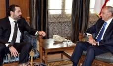 بري: الحريري يأمل خلال أسبوع لا بل أقل أن ترى الحكومة العتيدة النور