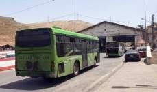 الأمن العام: تأمين العودة الطوعية لـ 621  نازحاً سورياً من مناطق مختلفة