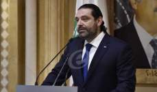 مصادر الحريري لـMTV: إذا اعتذر الحريري فلن يقبل بالعودة للحكومة