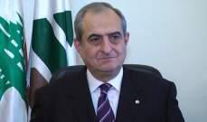 """نجاريان: اثبت حزب """"الكتائب"""" أنه قادر على تجديد قيادته السياسية"""