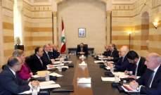 الحريري  ترأس الاجتماع الأول للجنة صياغة البيان الوزاري