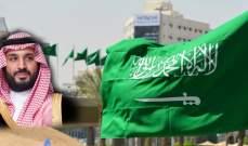 هل يتقبّل السعوديّون التغييرات في المملكة أم أنهم يتّجهون الى الفوضى؟!