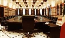"""مصادر الشرق الأوسط:توجه لحصول """"القوات"""" على وزارة العدل و""""المردة"""" على الأشغال"""