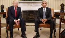 ترامب:أوباما كان رئيسا خلال انتخابات 2016 فلماذا لم يفعل شيئا بالتدخل الروسي؟