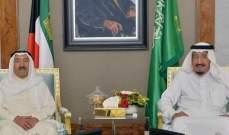 أمير الكويت:نقف إلى جانب السعودية ونؤيدها في إجراءاتها للحفاظ على أمنها