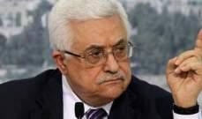 المجلس الوطني الفلسطيني يعقد في أيلول وينتخب لجنة تنفيذية جديدة
