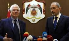 خارجية إسبانيا تعلن توطين 389 لاجئا سوريًا لغاية نيسان 2019