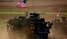 الوجود الاميركي في سوريا... مشكلة ام حل؟