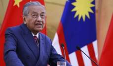 رئيس وزراء ماليزيا طلب مساعدة الصين لحل المشاكل المالية في بلاده