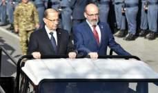 الرئيس عون كلف الصراف بالمشاركة بمؤتمر وزراء الدفاع التحالف الاسلامي بالرياض