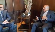 سفير بولندا في لبنان زار مقر غرفة التجارة والصناعة والزراعة في صيدا
