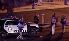 مقتل شخص في انفجار داخل منزل بولاية أوهايو الأميركية