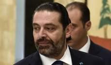 الشرق الاوسط: الحريري سيُدين في قمتي مكة الهجومين ضد ساحل الفجيرة وشركة ارامكو بالسعودية