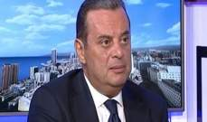 واكيم: حزب الله لا يريد إعطاء الثلث المعطل لباسيل وترحيل الحكومة إلى ما بعد الربيع كارثة