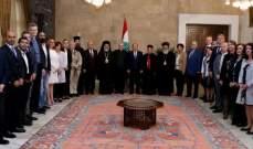 الرئيس عون: اسرائيل تمارس سياسة التهجير بحق المسلمين والمسيحيين معاً