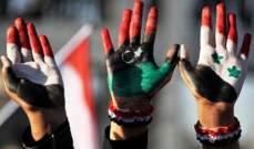 """""""International SOS"""":سوريا واليمن وليبيا هي من أكثر الدول خطرا على السياح"""