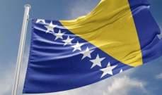إصابة 29 مهاجرًا في حريق بمخيم في البوسنة