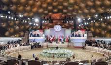 الرئيس التونسي يرفع الجلسة الإفتتاحية للقمة العربية للسادسة بتوقيت بيروت