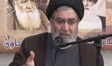 إبراهيم أمين السيد: مشكلة أميركا مع ايران هي أنها لم تسمح لها بوضع يده