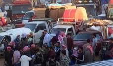 الامن العام: تأمين العودة الطوعية لـ686 نازح سوري من مخيمات عرسال