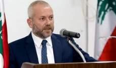 الجمهورية: حبشي سيطلق بمؤتمر صحفي الاثنين مشروعا لحل ملف زراعة الحشيشة
