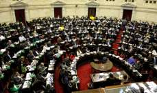 برلمان الأرجنتين أقر ميزانية تقشف طبقا للاتفاق مع صندوق النقد الدولي