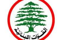 """""""القوات"""" ردا على """"النشرة"""": كيف لنا أن نترحم على مرحلة الاحتلال السوري الأسوأ بتاريخ لبنان؟"""