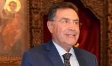 تويني: فك الطوق المحكم على الاقتصاد اللبناني يجب ان يكون أساس أهداف الموازنة