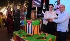 """سفير كوبا يفتتح المهرجان الكوبي """"فييستا هافانا"""" في جونيه"""