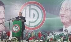 محمد نصرالله : لا تراهنوا على صفقة القرن لان مشاريع اكبر منها سقطت على يد المقاومة