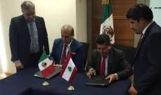 توقيع مذكرة تفاهم بين طيران الشرق الاوسط والطيران المدني المكسيكي