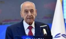 بري أبرق الى رئيس مجلس الشعب السوري مهنئا بإعادة إنتخابه