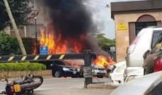 خمسة قتلى على الأقل في الهجوم على مجمع فنادق ومكاتب في نيروبي بكينيا