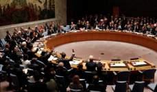 هل يدعو لبنان لعقد جلسة طارئة لمجلس الأمن؟