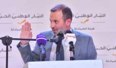 باسيل: نسعى لأن يكون لمنطقة بنت جبيل نائب مسيحي في مجلس النواب