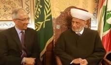 دريان التقى سفير باكستان والنائب عثما علم الدين