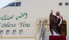 ولي العهد السعودي غادر الجزائر بعد زيارة رسمية استمرت يومين