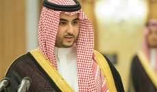 التايمز: سفير السعودية في واشنطن هو البديل المحتمل لمحمد بن سلمان
