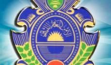 الأمن العام في عيده الـ73.. مهام متعدّدة بملفّات ساخنة وحسّاسة